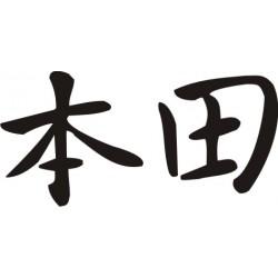 Sticker Honda Symbole