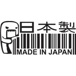 Sticker Made in Japan - Taille et Coloris au choix