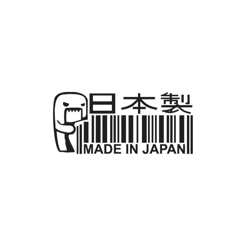 Sticker Made in Japan - Taille et Coloris au choix