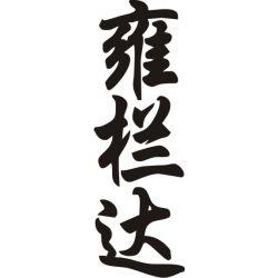 Yolande - Sticker prénom en Chinois
