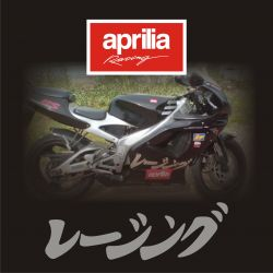 Aprilia Kit déco Harada - Autocollants Moto Aprilia