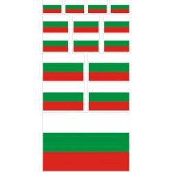 stickers drapeau bulgarie